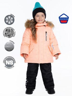 Комплект зимний для девочки Nikastyle 7з4421 персиковый 3
