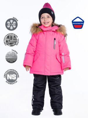 Комплект зимний для девочки Nikastyle 7з4421 розовый неон 2