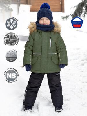 Комплект зимний для мальчика Nikastyle 7з1721 хаки