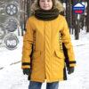 Куртка зимняя для мальчика Nikastyle 4з3321 горчичный