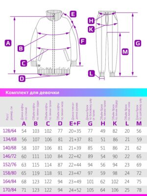 Комплект для девочки Nikastyle 7т13821.2