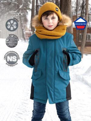 Куртка зимняя для мальчика Nikastyle 4з3321 атлантик