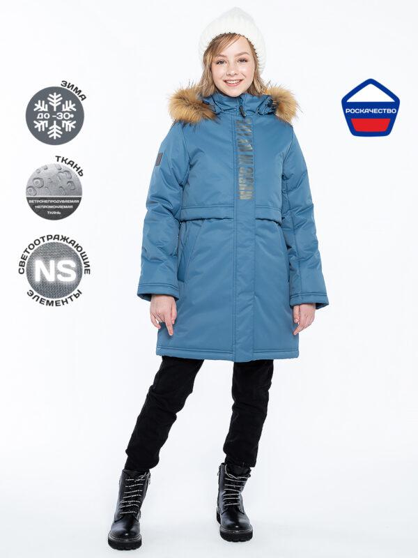 Парка зимняя для девочки Nikastyle 5з5221 джинсовый