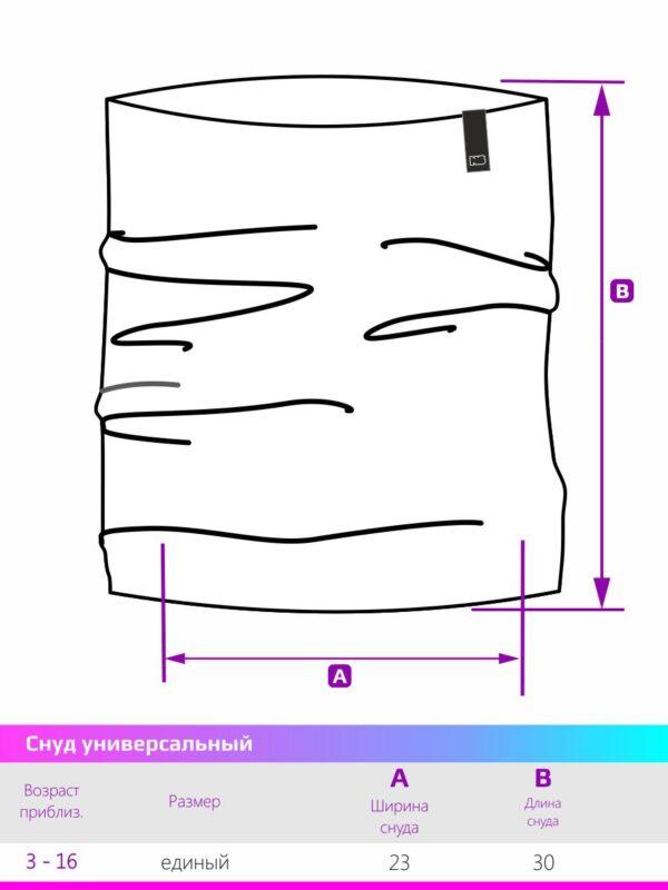 Снуд-резинка зимний Nikastyle 17з15721